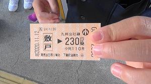 20201112110536(1)